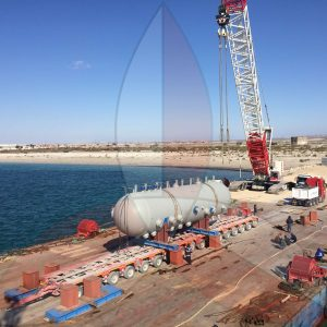 Turkmenistan Garabogaz Fertilizer Plant Offloading Quay