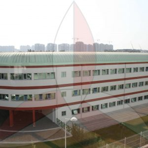Izmir Piri Reis School